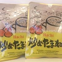 hachi炒めたまねぎ 100g×3 (450円)