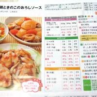 定番おかず倶楽部 5回 (5,637円)