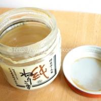 純ねりごま 白 150g (471円)