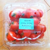 ミニトマト 250g (213円)
