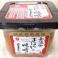 味噌職人の名工が作る まぼろしの味噌(米麦あわせ)500g (700円)