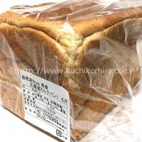 自然派style角食北海道ミルクパン 1.5斤 (360円)