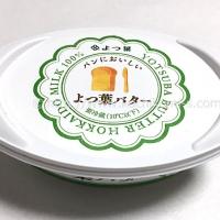 パンにおいしいよつ葉バター(カップ) 100g (272円)