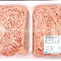 豚挽肉 500 グラム (429円)