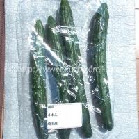 胡瓜 4本 (210円)