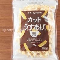 カットうすあげ 産直大豆 150g (279円)