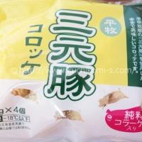 濃密な味わい 越前白山鶏ひき肉  300g (376円)