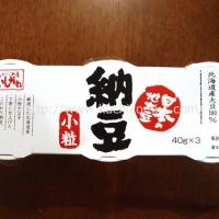日本の地大豆小粒納豆 3カップ (167円)
