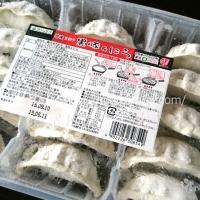 冷凍生ぎょうざ 黒豚&にら 255g 15個 (387円)