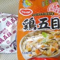 釜飯の素 鶏五目 1合×4 (298円)