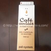 生乳50%のカフェオレ 1L (214円)