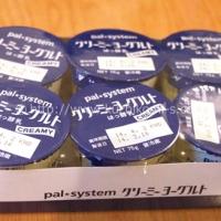 クリーミーヨーグルト 6個 (280円)