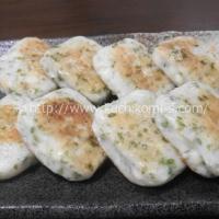 白身魚とチーズの磯辺焼き  8個 (298円)