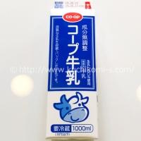 コープ牛乳 1000ml (167円)