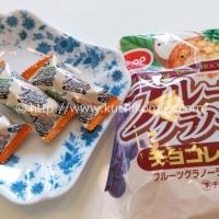 フルーツグラノーラチョコレート (246円)