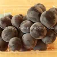 果物(特にぶどう)