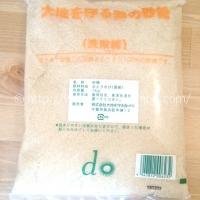 大地を守る会の砂糖 洗双糖 1kg (471円)