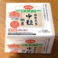 国産大豆中粒納豆 40g×3 (127円)
