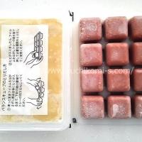 赤・白キューブ 12粒が2種 (410円)