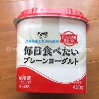 毎日食べたいプレーンヨーグルト 400g (128円)