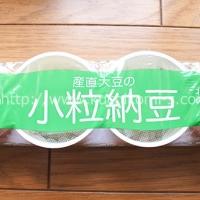 産直大豆の小粒納豆 30g×4 (181円)