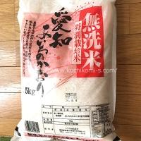 無洗米あいちのかおり 5kg (1,814円)
