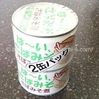 は~い、さばみそ(缶) 150g×2 (322円)