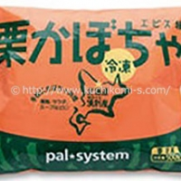 北海道冷凍栗かぼちゃ 500g (322円)