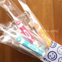 子ども歯ブラシRIGG 6本入り (398円)