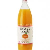 温州みかんジュース900ml (430円)