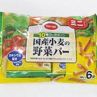 国産小麦の野菜バー 18g×6個 (189円)