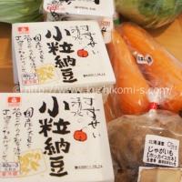 納豆 2パック (150円)