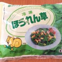 冷凍ほうれん草 300g (292円)