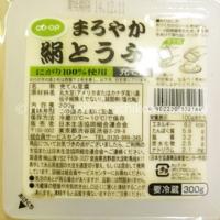 豆腐(39円)