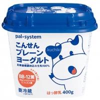 こんせんくんプレーンヨーグルト 400g (188円)