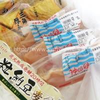 神山鶏ムネ肉 100g (99円)