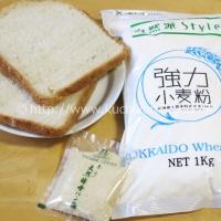 産直 強力小麦粉 1㎏ (418円)