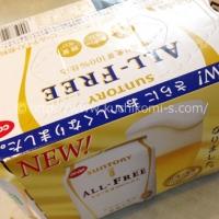 サントリーオールフリー 350ml×24缶 (2,786円)