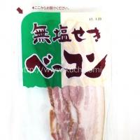 バラベーコンスライス 100g (307円)