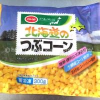 北海道のつぶコーン 300g (275円)