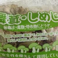 舞茸&しめじセット 中垣きの子園(410円)