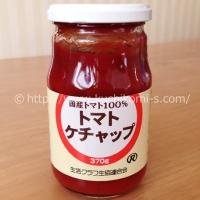 国産トマト100%トマトケチャップ (331円)