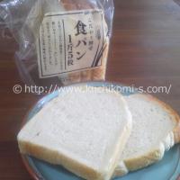 こだわり酵母食パン 1斤 5枚 (198円)