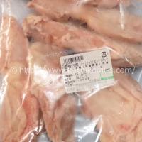 若鶏モモ肉ハーフカット ビックリパック 700g (766円)