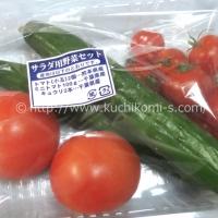豚挽肉茶美豚徳用 500g (637円)